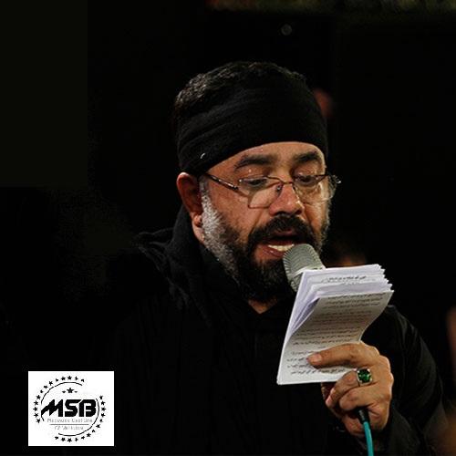 دانلود مداحی محمود کریمی بنام شب تاره