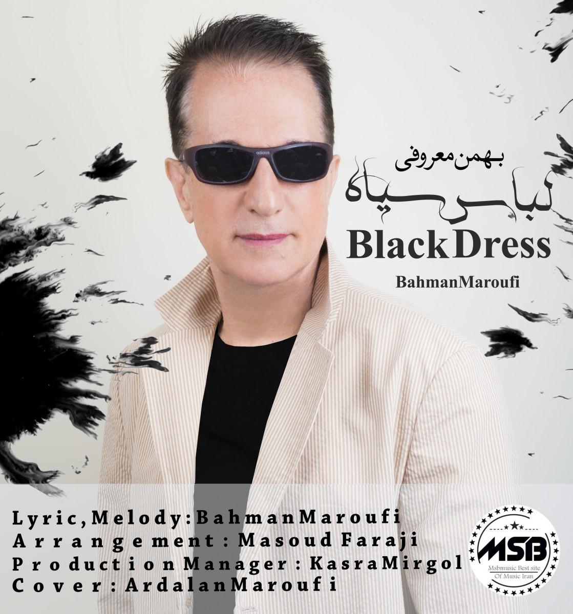 دانلود آهنگ بهمن معروفی بنام لباس سیاه