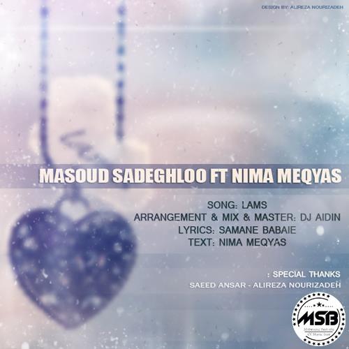 دانلود آهنگ مسعود صادقلو و نیما مقیاس بنام لمس