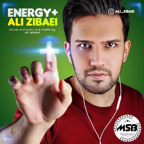 دانلود آهنگ علی زیبایی بنام انرژی مثبت