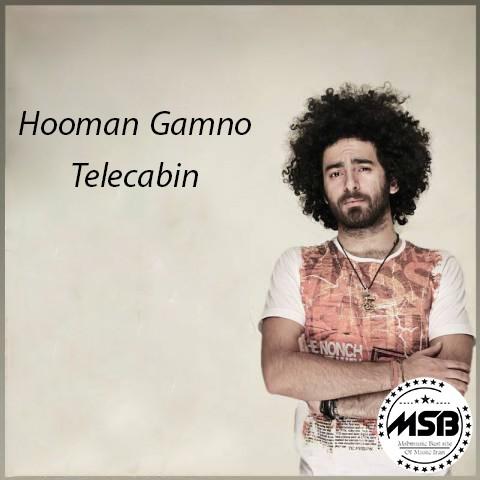 دانلود آهنگ هومن گامنو بنام تلکابین