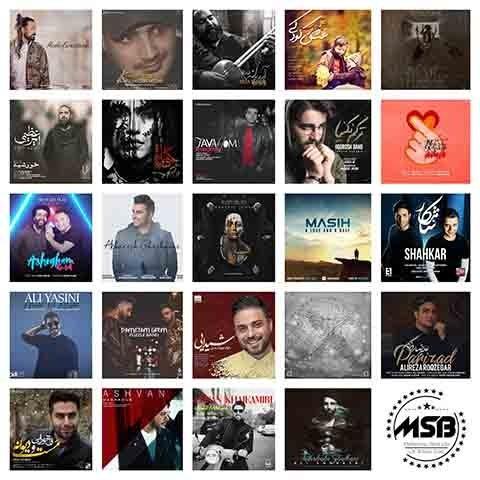 دانلود بهترین آهنگهای آذر ماه ۹۷