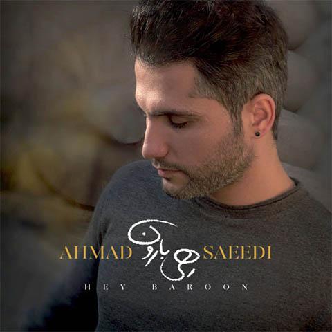 دانلود موزیک ویدیو احمد سعیدی بنام هی بارون