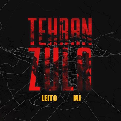 دانلود آهنگ بهزاد لیتو بنام تهران زولا