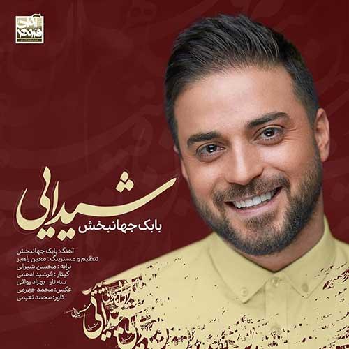 دانلود موزیک ویدیو بابک جهانبخش بنام شیدایی