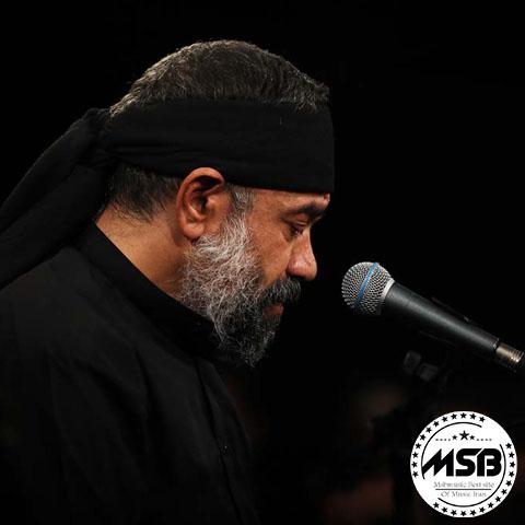 دانلود مداحی محمود کریمی بنام قافله ی عشق