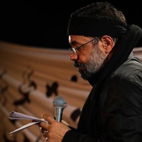 دانلود مداحی محمود کریمی بنام حسین عشق منی