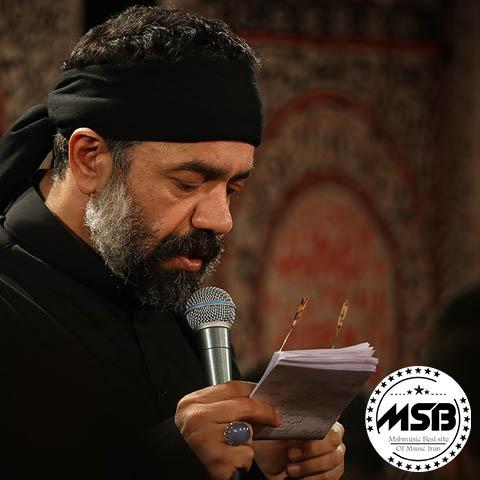دانلود مداحی محمود کریمی بنام ماه ملک منظر باخ