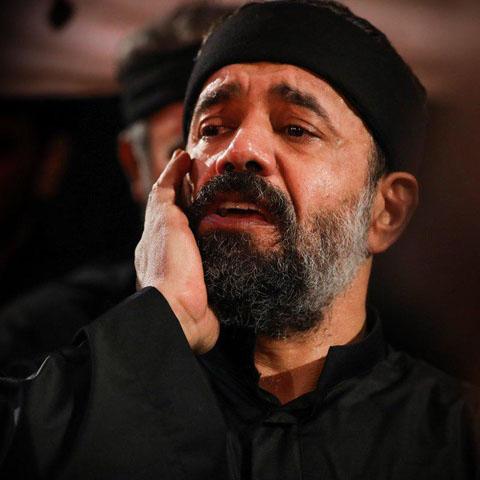 دانلود مداحی محمود کریمی بنام ببین دل زار زینب
