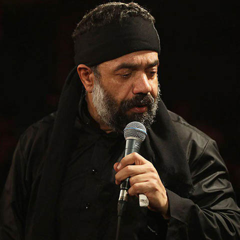 دانلود مداحی محمود کریمی بنام ناله زدی حسین میا به کوفه