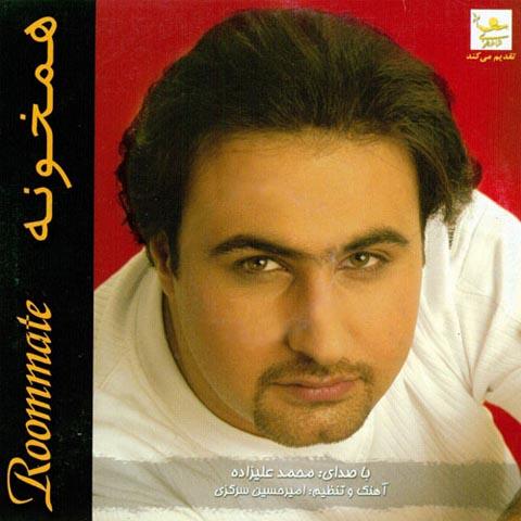 دانلود آهنگ محمد علیزاده بنام تمنا