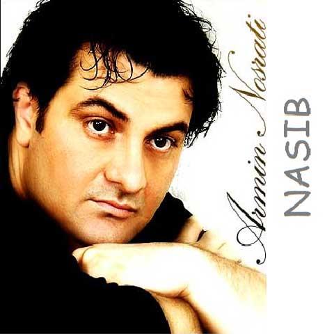 دانلود آلبوم آرمین نصرتی بنام نصیب