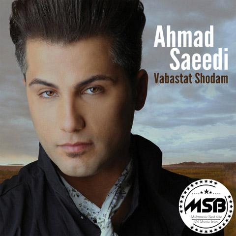 دانلود آلبوم احمد سعیدی بنام وابستت شدم