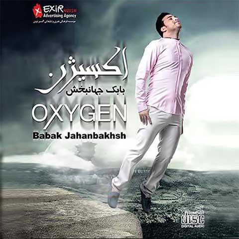 دانلود آلبوم بابک جهانبخش بنام اکسیژن