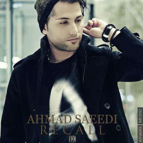 دانلود آهنگ احمد سعیدی بنام ریکال