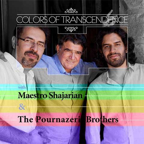 دانلود آلبوم محمدرضا شجریان بنام رنگ های تعادلی