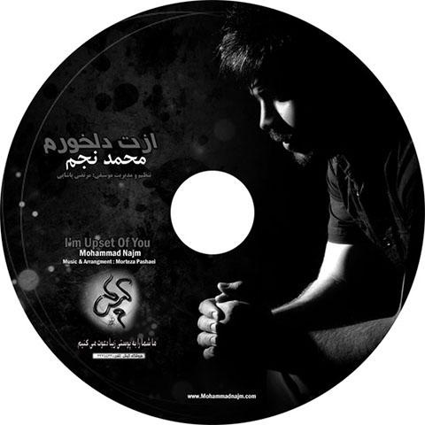 دانلود آلبوم محمد نجم بنام ازت دلخورم