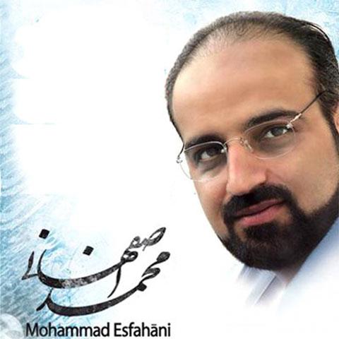 دانلود دعای محمد اصفهانی بنام ربنا